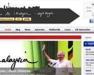 Blog Malaysia berstatus PR6 dan PR7