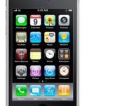 iPhone 4 – gadget terbaru yang mengiurkan