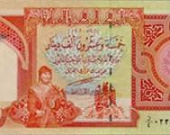 Dinar Iraq Suatu Penipuan