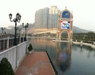 Pengalaman ditahan polis Macau