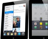 iPad 2 Malaysia