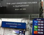 Halal Food kembara Bangkok
