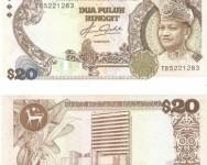Wang Kertas RM20 baru
