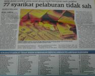 Senarai Syarikat Pelaburan tidak sah di Malaysia