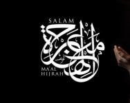 Salam Maal Hijrah 1435H permulaan sebuah pengorbanan
