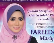 Usahawan Melayu jahil Trademark dan Paten