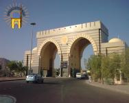 Pengalaman memohon Universiti Islam Madinah