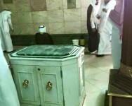 Gambar dalam Kaabah
