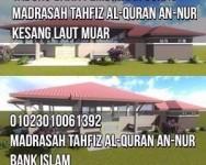 Sedekah bulan Ramadhan yang terbaik