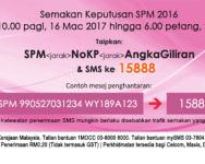 Semakan keputusan SPM 2016 secara online