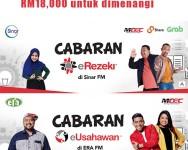 Hadiah berjumlah RM18,000 dalam cabaran eRezeki dan eUsahawan untuk anda