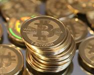 Harga Bitcoin terkini Ringgit Malaysia