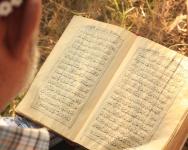 Kelebihan amalan membaca Yassin setiap hari