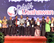 Anugerah Daya eUsahawan 2017