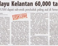 Tun Mahathir senaraikan 13 kesilapan Orang Melayu