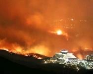 Darurat diisytihar di Korea Selatan, kebakaran besar melanda