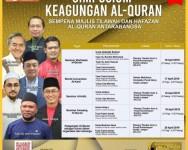 Simposium Keagungan Al-Quran sempena Majlis Tilawah dan Hafazan Al-Quran Antarabangsa