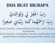 Hadiahkan Doa Buat Ibu Bapa Anda Setiap Hari