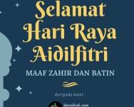 Hadith menghidupkan malam hari raya