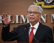 PKPD di Aman Jaya, Kedah dilaksanakan secara pentadbiran