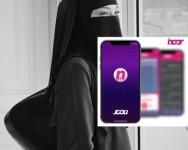 thenoor.app: Neelofa bakal lancarkan aplikasi terbaru miliknya