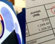 8 juta pencarum terima kemudahan skim i-Sinar minimum RM10,000