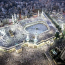 Jadual Penerbangan Haji Malaysia 2012