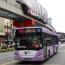 GO-KL City bus ganti khidmat Teksi Kuala Lumpur yang buruk