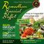 Buffet Ramadhan murah 2014