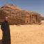 Kembara Madain Saleh menjejaki kisah kaum tsamud yang ingkar