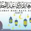 Denaihati Network mengucapkan Selamat Hari Raya Aidilfitri 1440H 2019M